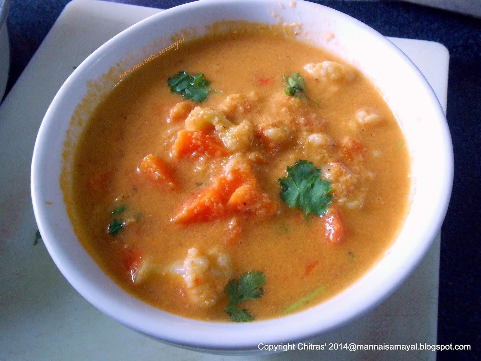 Cauliflower Tomato Kuruma