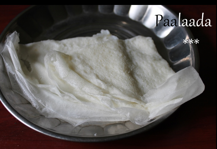 Paalaada / Thin Rice & Coconut Milk Crepes (with video) - Ramzan Special Recipes / Muslim Recipes