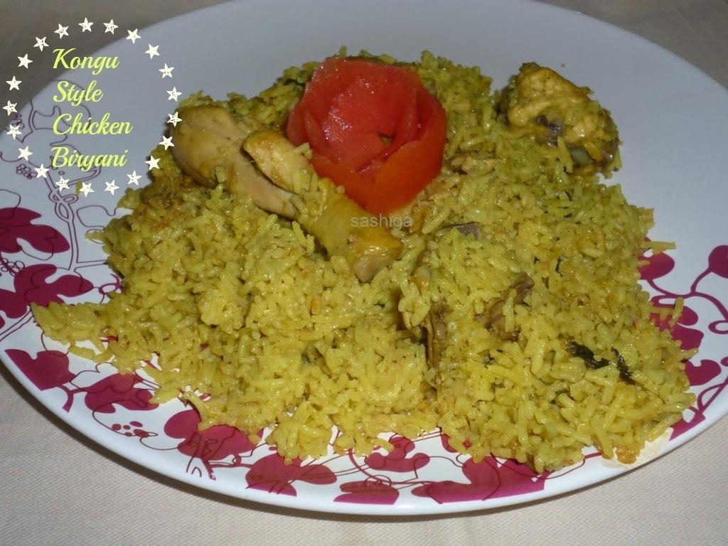 கோவை ஹோட்டல் அங்கனன் ஸ்டைல் சிக்கன் பிரியாணி /Kongu Style Chicken Biryani | Kovai Hotel Anganan Style Chicken Biryani | Restaurant Style Recipes