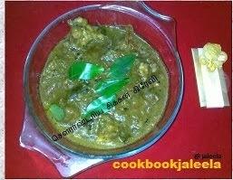 Saurashtra Chicken Curry/Gravy - சௌராஷ்டிரிய சிக்கன் கிரேவி