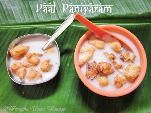 PAAL PANIYARAM I பால் பணியாரம்