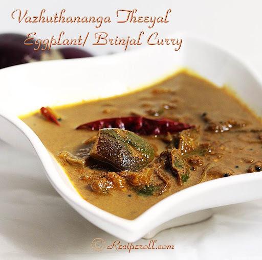 Brinjal Theeyal | Eggplant Curry