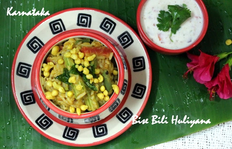 Bise Bili Huliyana - Karnataka Special