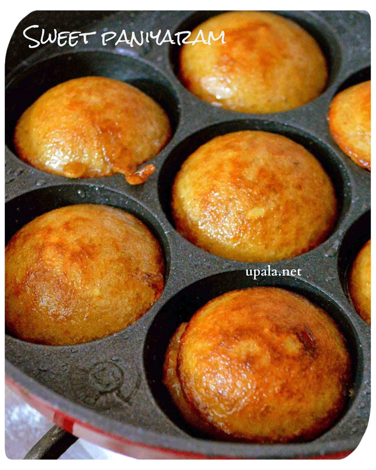 Thinai Saamai Kuzhi paniyaram (Sweet)