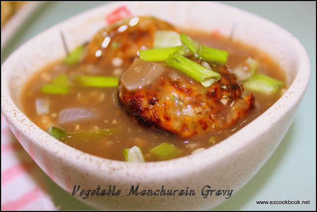 Veg Manchurian Gravy Recipe | EzCookbook