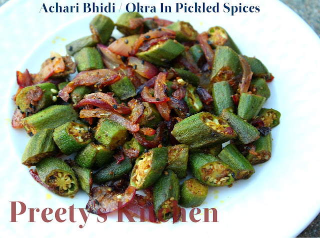 Achari Bhindi / Okra With Pickled Spices