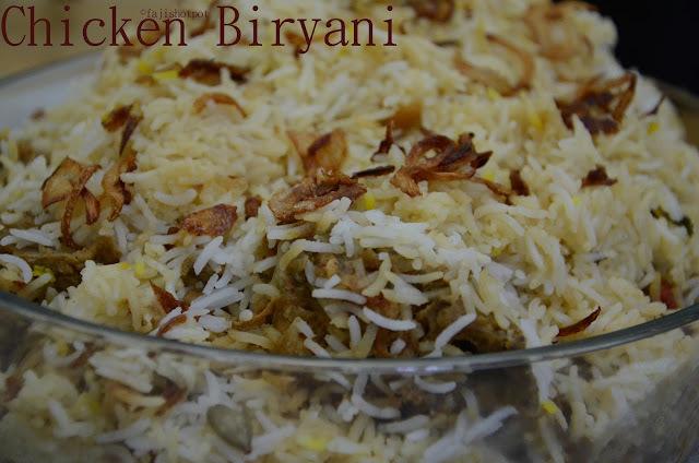 biryani essence
