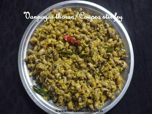 Vanpayar thoran/Cowpea stir fry