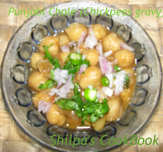 Punjabi Chole (Chickpeas curry - North Indian/Punjabi Style)