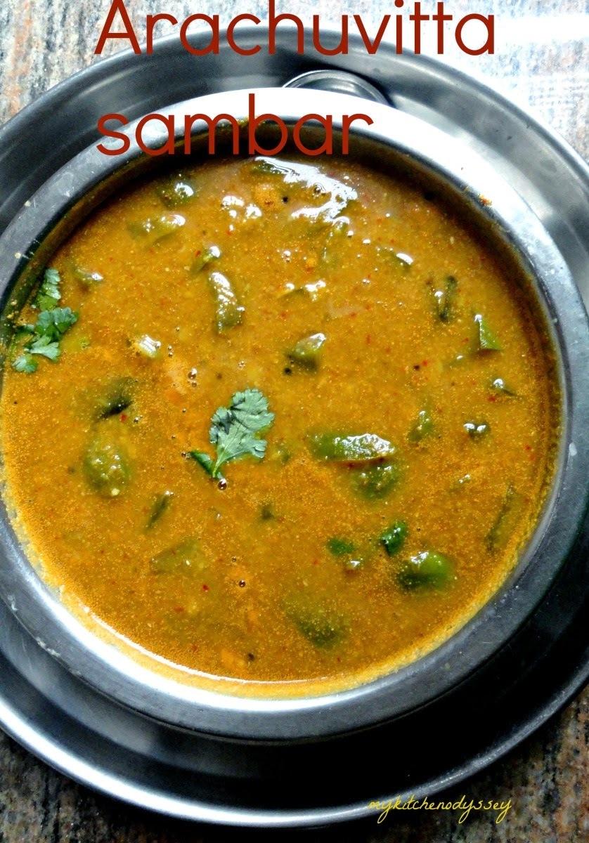 Arachuvitta Sambar|Sambar Recipe