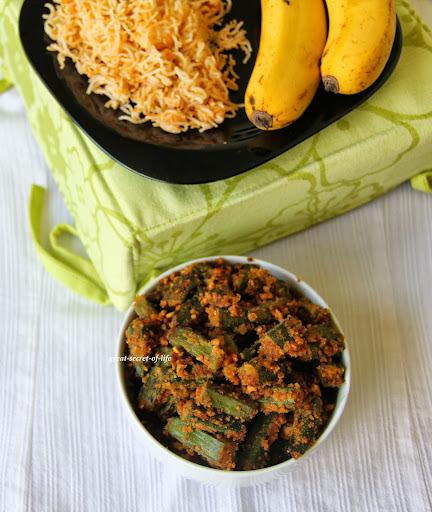 Besanwali Bhindi Sabzi Recipe / Besan Okra / Besan Ladies fingers / Vendaikai with kadalai mavu