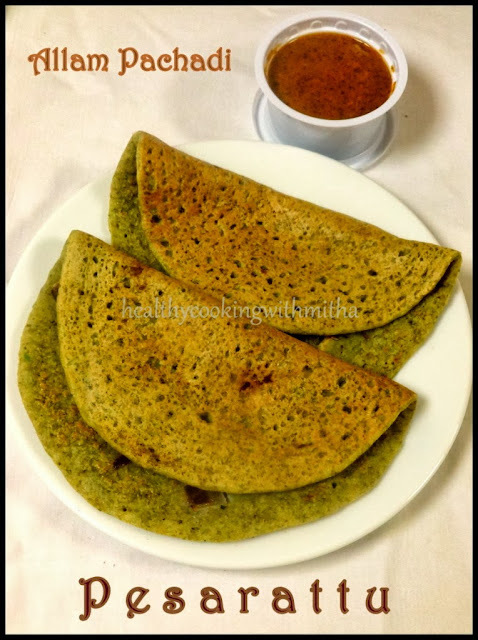 Andhra Pesarattu with Allam Pachadi | Green Gram Dosa with Ginger Chutney
