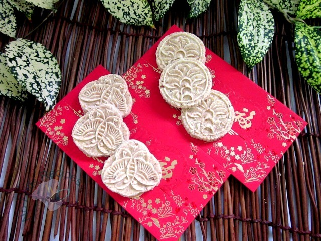 Macau Almond Cookies ~ CNY 2014
