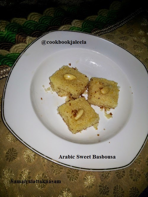 Eggless Coconut Basbousa (Arabic Traditional Sweet)