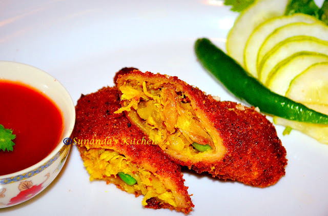 Chicken Bharta Roll – deep fried shredded chicken pancake roll