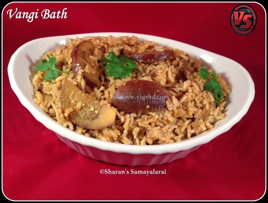 Vangi Bath | கத்திரிக்காய் சாதம் | Brinjal(Eggplant) Rice