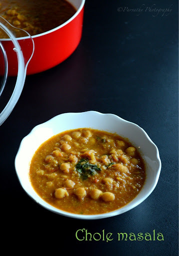 garlic chana receipe