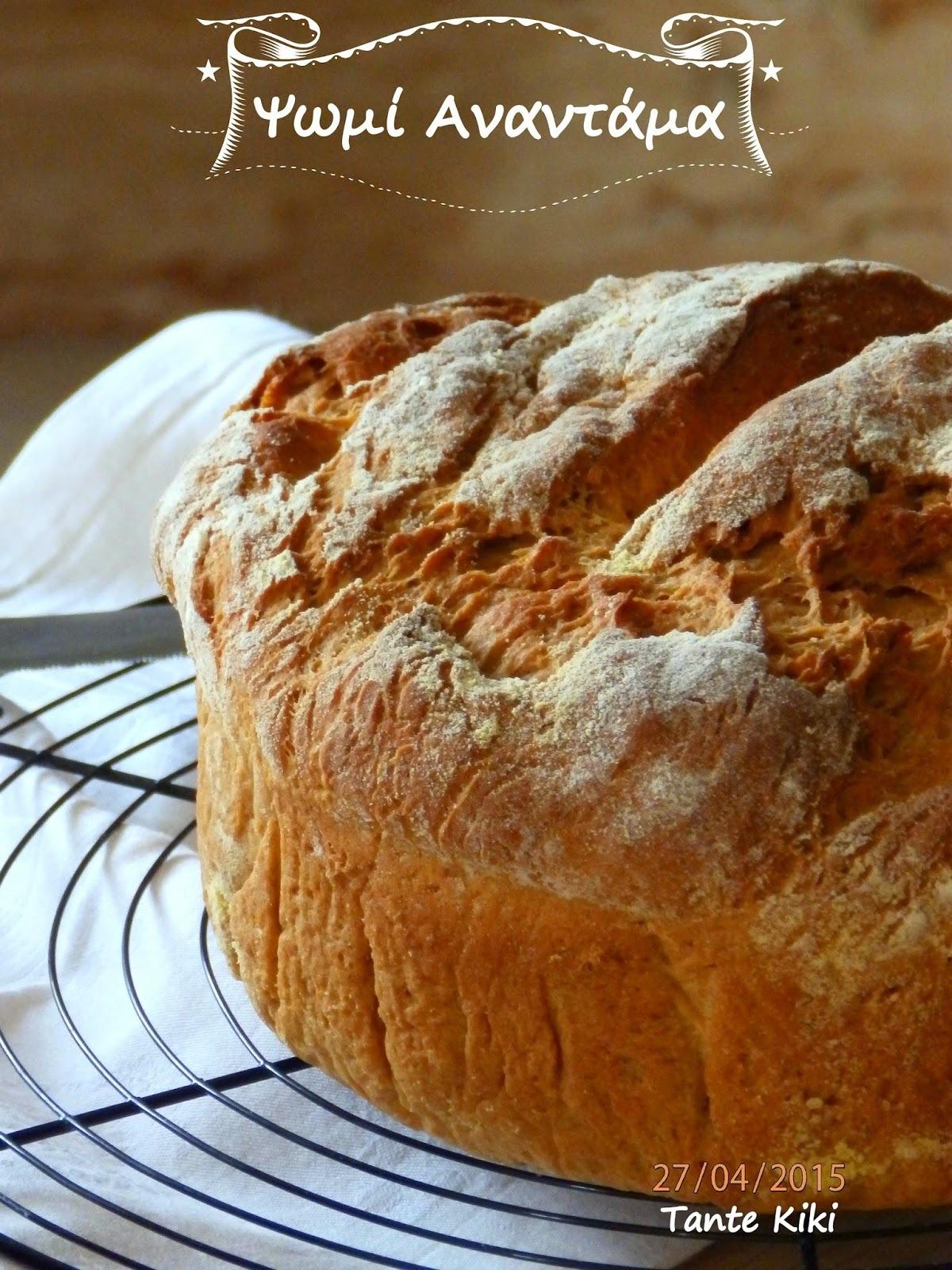 Ψωμί Αναντάμα