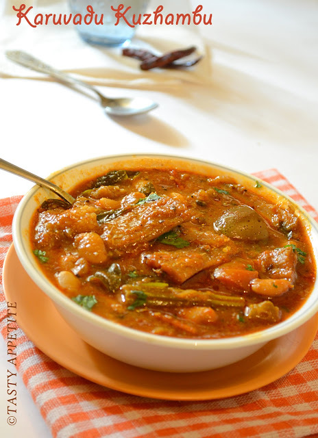 How to make Chettinad Karuvadu Kuzhambu / Spicy Dry Fish Curry / Step by Step:
