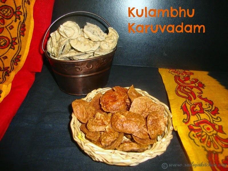 Kulambhu Karuvadam / Kozhambu Vadaam / Kulambhu Vadam Recipe - Sun Dried Lentil Dumpling