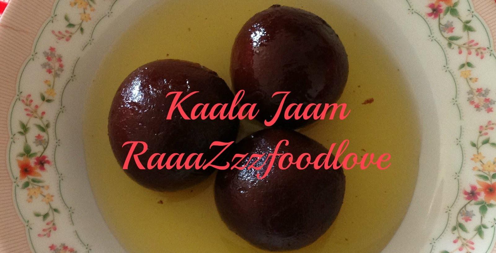 Kaala Jamun