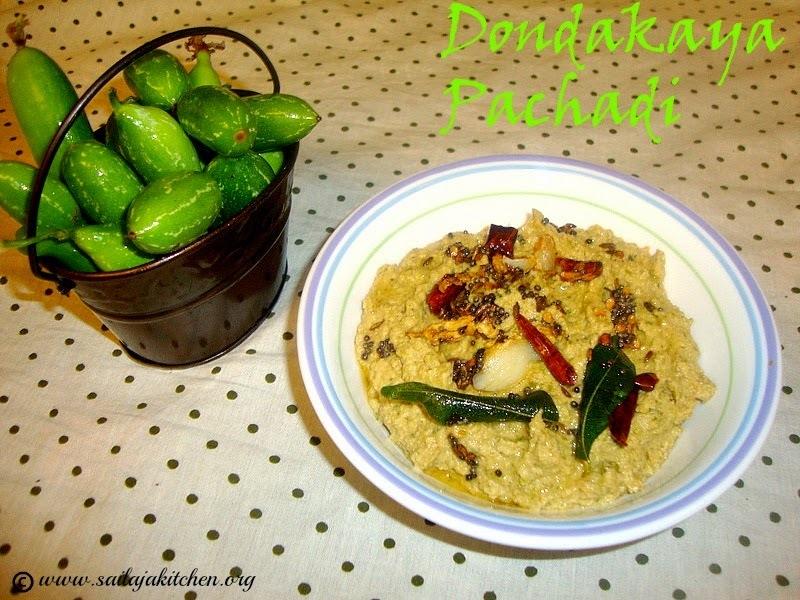 Dondakaya Pachadi Recipe / Kovakkai Chutney Recipe / Dondakaya Chutney / Kunduru Ki Chutney Recipe / Tindora Chutney Recipe
