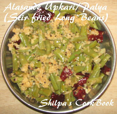 Alsande Upkari/Palya (Stir fried long Beans - Mangalore Style)
