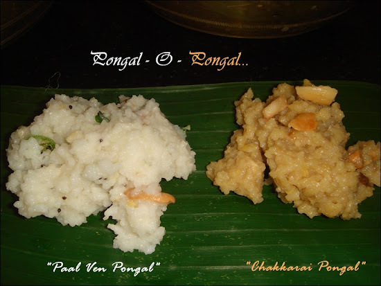 Chakkarai & Paal Ven Pongal | Pongal Recipes