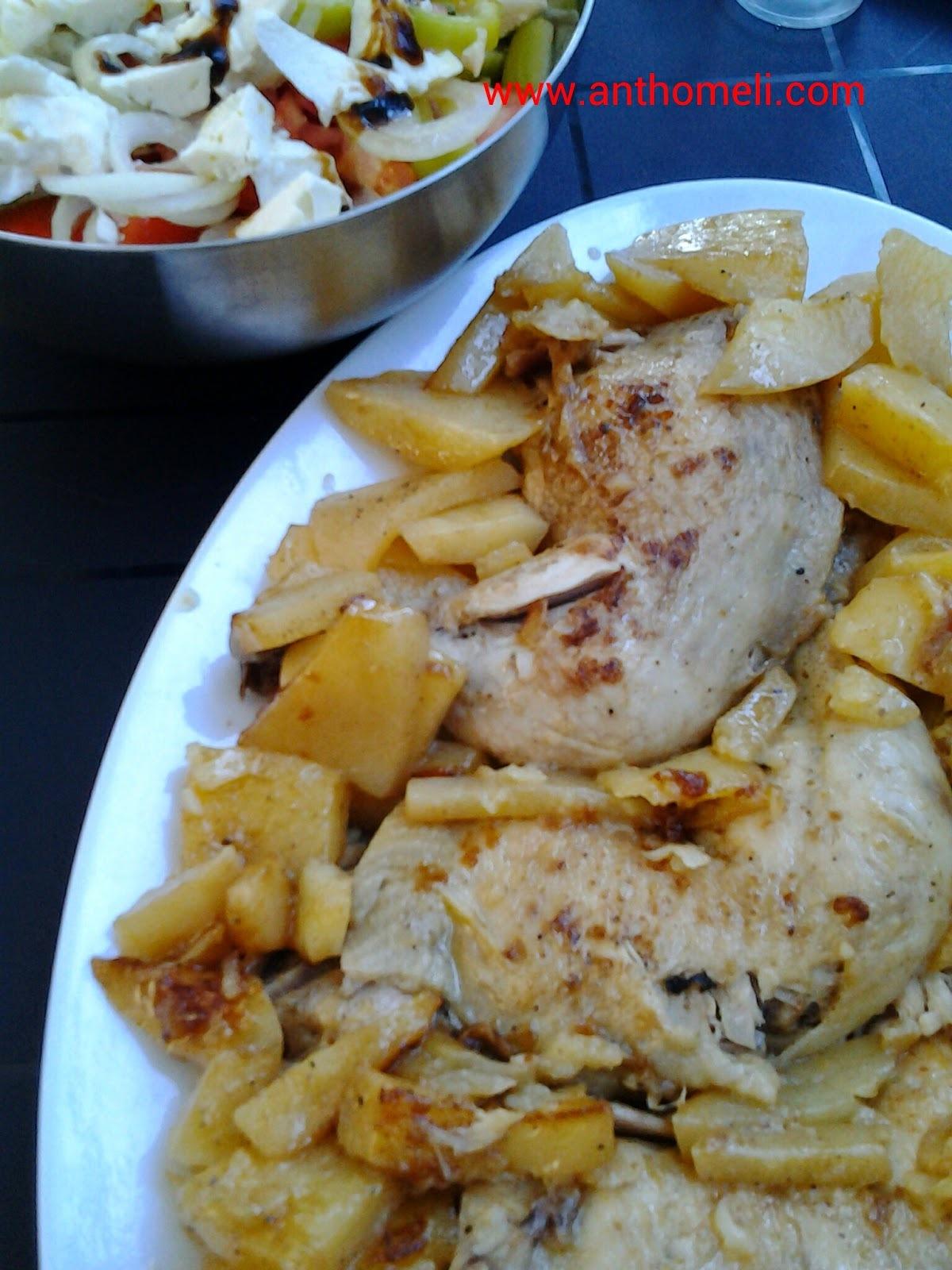 Κοτόπουλο με πατάτες μουσταρδοπορτοκαλολεμονάτα στον φούρνο ή στο τεπανγιάκι!