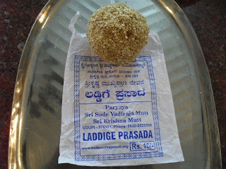 Udupi Krishna's Favourites For Krishna Janmaashtami - Laddige - Puffed Rice Ball