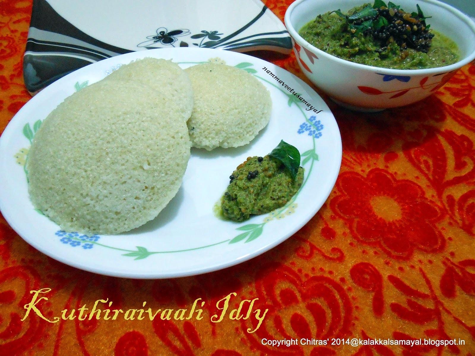 Kuthiraivaali Idly