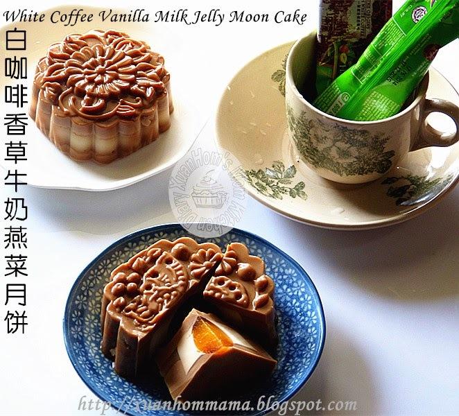 白咖啡香草牛奶燕菜月饼 (White Coffee Vanilla Milk Jelly Moon Cake)