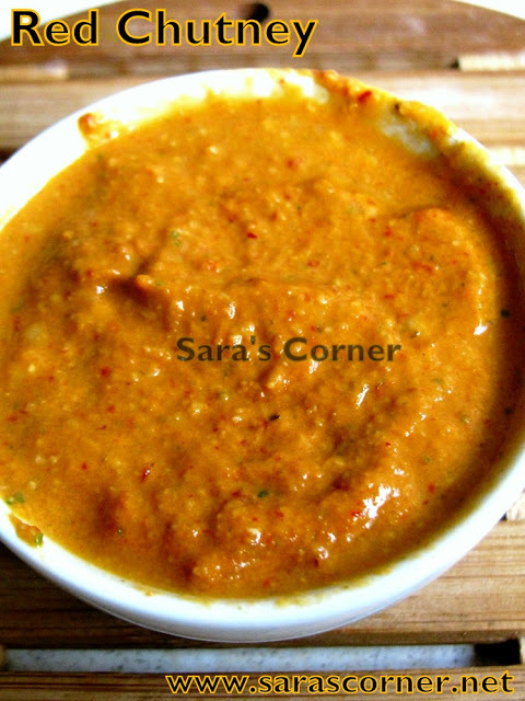 Red Chutney | Sidedish for Idlis and Dosas!