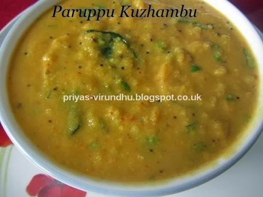 Paruppu Kuzhambu/Dal Gravy/Dal stew