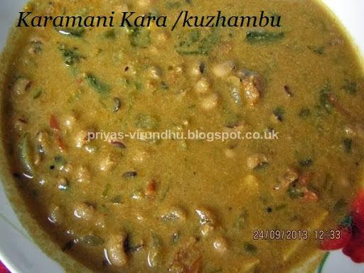 Karamani Kara Kuzhambu/Blackeyed Beans Gravy