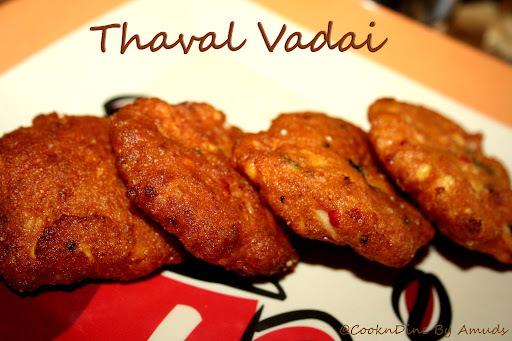 Thaval Vadai/Thavalai Vadai/Thavil vada (Chettinad Delicacy)