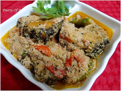 Rui Tomato Posto...!!! Rohu Fish in Poppy Seed Paste & Tomato...!!!