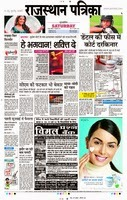 Rajasthan Patrika Epaper Indian Epapers