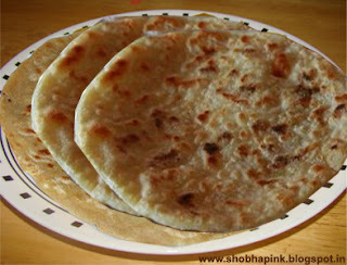chakali blog