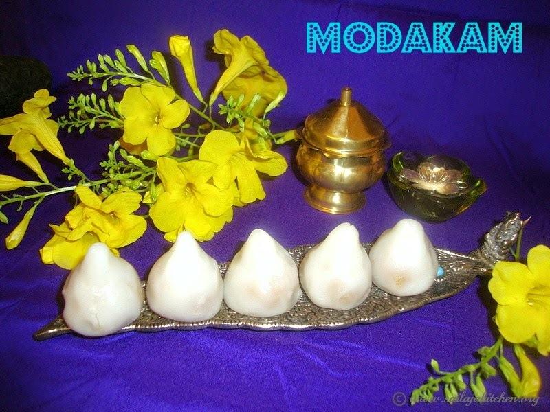 Modakam Recipe / Mothagam Recipe / Sesame Modak Recipe / Sweet Kozhukattai Recipe / Ellu Kozhukattai Recipe
