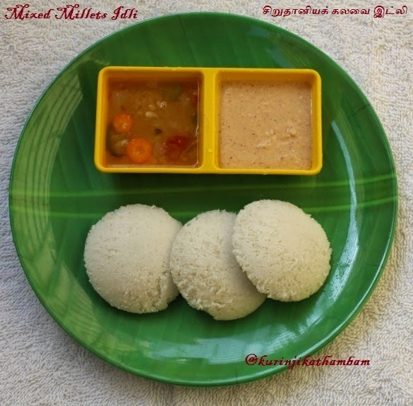 Mixed Millets Idli