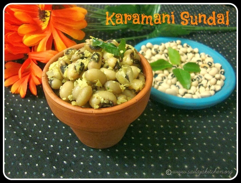 Karamani Sundal Recipe / Black Eye Bean Sundal / Lobia Sundal Recipe