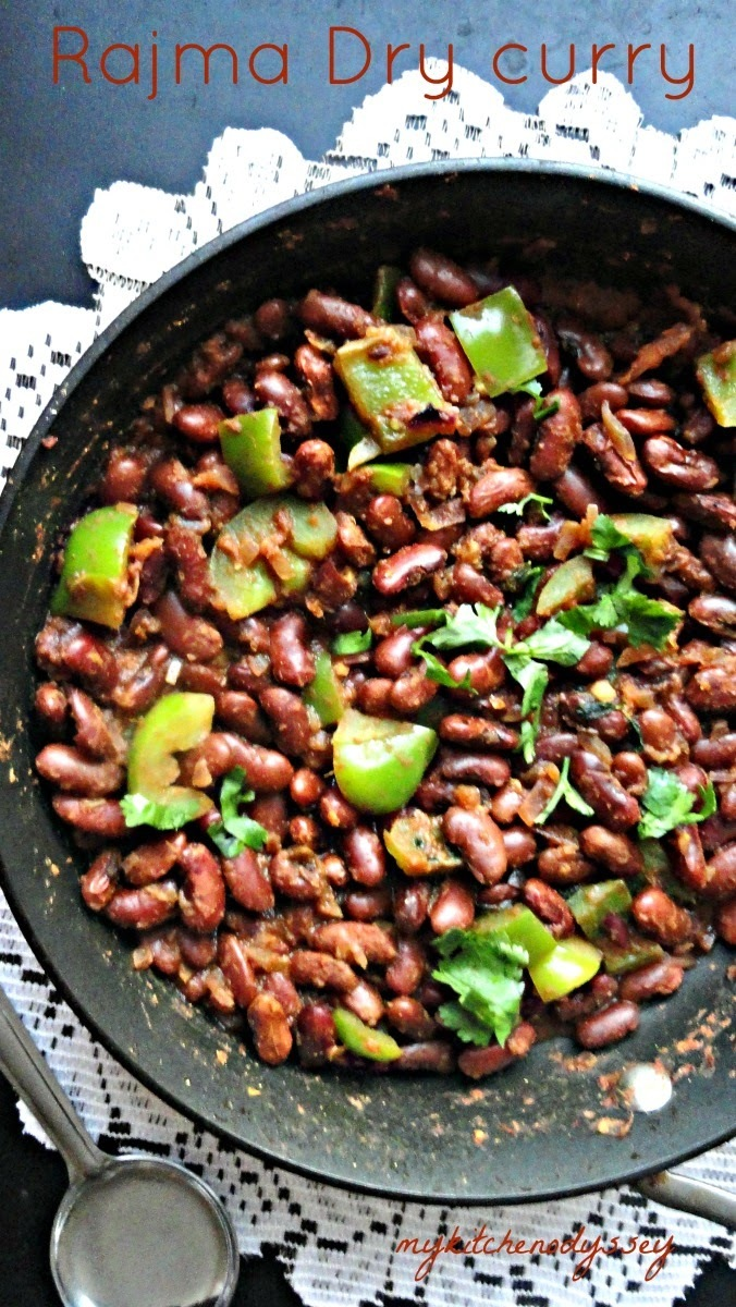 Rajma Dry Curry/How to make Rajma Curry recipe