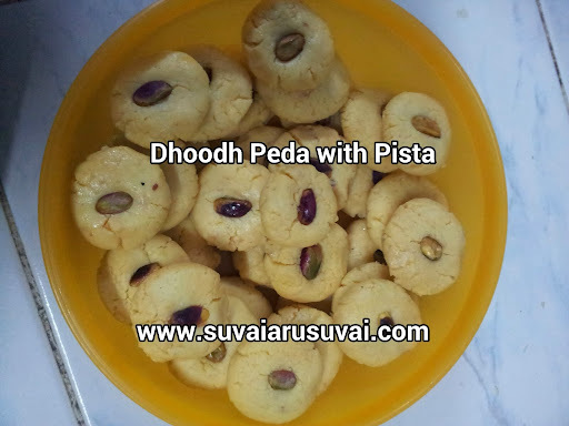 Dhoodh Peda - Recipe for a simple and easy sweet