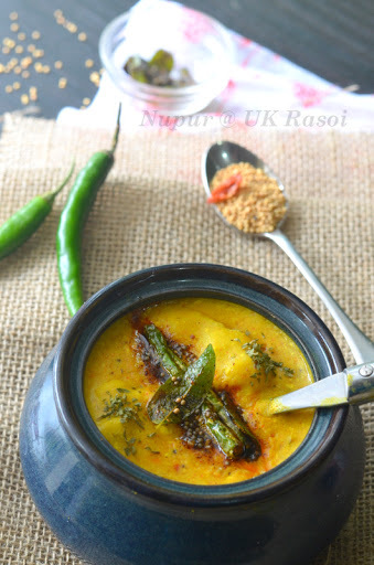 Dapka Kadhi : Moong dumplings in Yogurt gravy