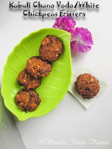 kabuli chana snacks