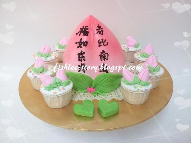 3D 立体寿桃蛋糕 制作图解