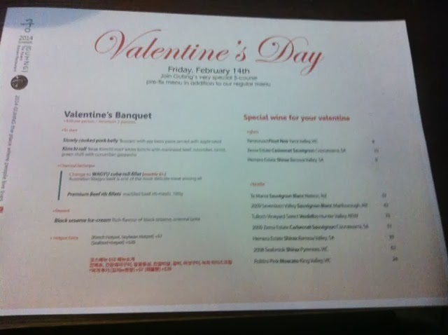 Guhng Korean Charcoal BBQ Restaurant - Valentines Day Menu
