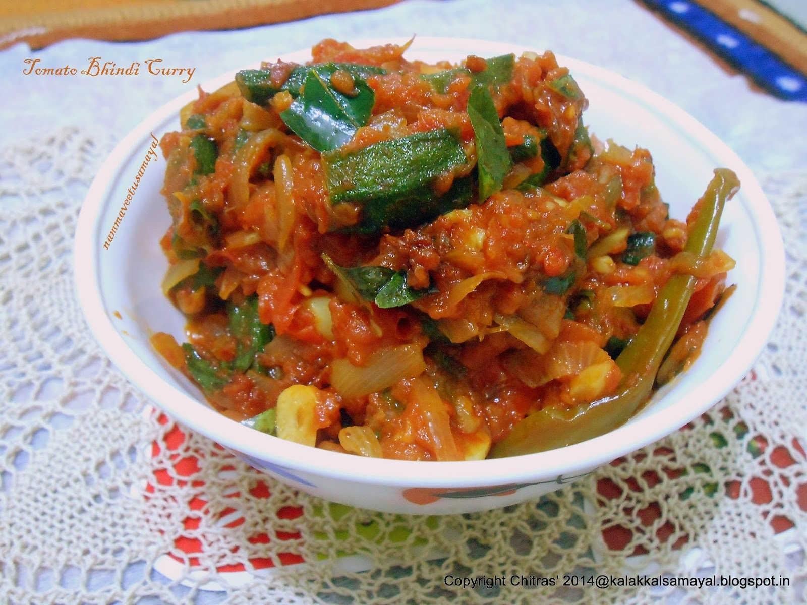 revathi shanmugam variety rice