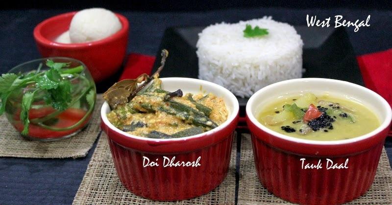 Doi Dharosh, Tauk Daal - West Bengal Special